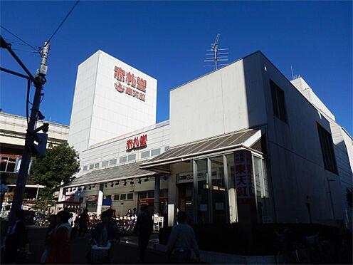 区分マンション-江東区深川1丁目 Akafudado(赤札堂) 深川店(440m)