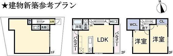 土地-京都市左京区高野玉岡町 区画図