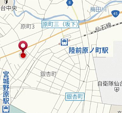 中古マンション-仙台市宮城野区五輪2丁目 その他