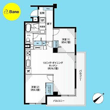 中古マンション-港区三田4丁目 資料請求、ご内見ご希望の際はご連絡下さい。