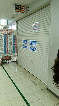区分マンション-大阪市中央区船場中央3丁目 その他