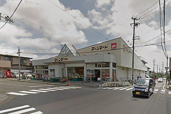 戸建賃貸-仙台市泉区向陽台4丁目 ウィンマート本店 約190m