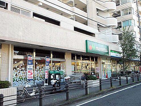 中古マンション-多摩市中沢2丁目 マルエツ 唐木田駅前店(350m)