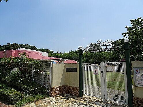 中古マンション-八王子市松木 このみ保育園(759m)