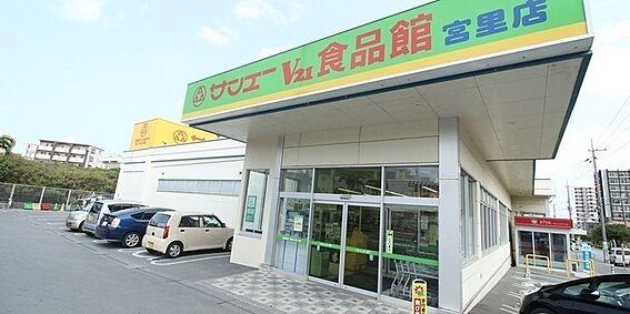 アパート-沖縄市宮里3丁目 サンエーV21食品館 宮里店 徒歩 約8分(約600m)