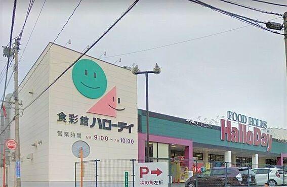 区分マンション-北九州市門司区社ノ木1丁目 ハローデイ西門司店。98m。