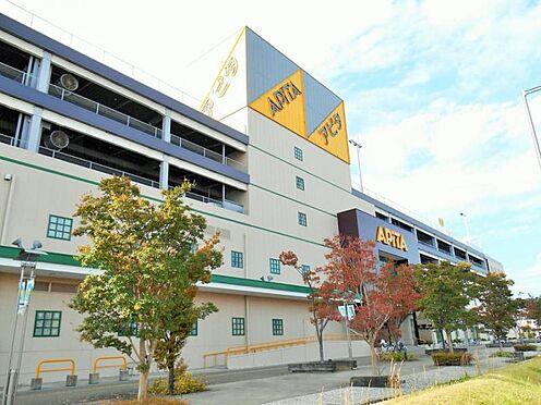 中古一戸建て-春日井市岩成台7丁目 アピタ 徒歩約8分(610m)
