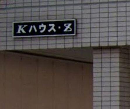 アパート-草加市清門1丁目 KハウスZ・ライズプランニング