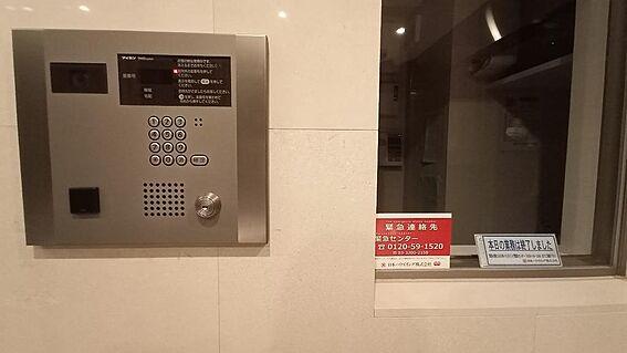 中古マンション-新宿区下落合3丁目 オートロック・管理人室