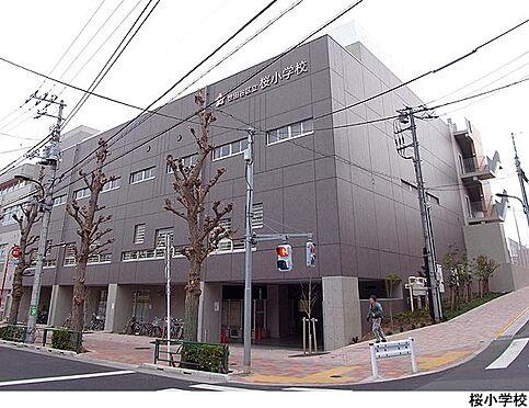 マンション(建物一部)-世田谷区桜3丁目 桜小学校