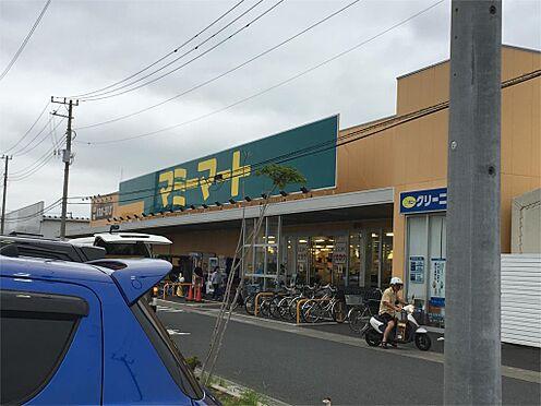 中古マンション-蓮田市馬込6丁目 マミーマート 蓮田山ノ内店(2262m)