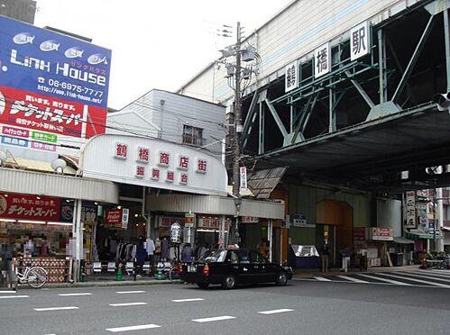 中古マンション-大阪市東成区東小橋1丁目 JR環状線・近鉄難波・奈良線・大阪線 鶴橋駅まで徒歩10分です