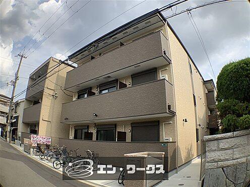 マンション(建物全部)-大阪市平野区加美正覚寺2丁目 居間