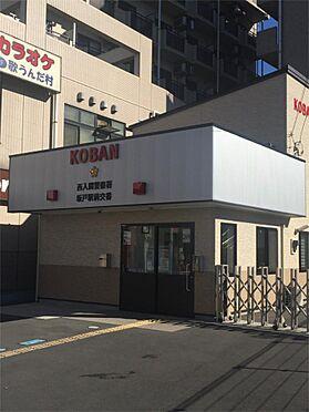 土地-坂戸市日の出町 坂戸駅前交番(196m)