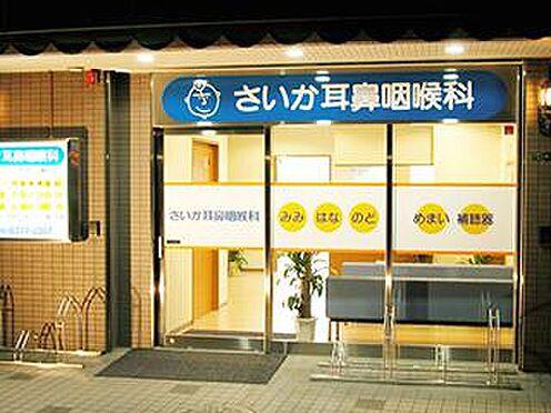 マンション(建物一部)-大阪市北区豊崎4丁目 さいか耳鼻咽喉科 約500m 徒歩7分