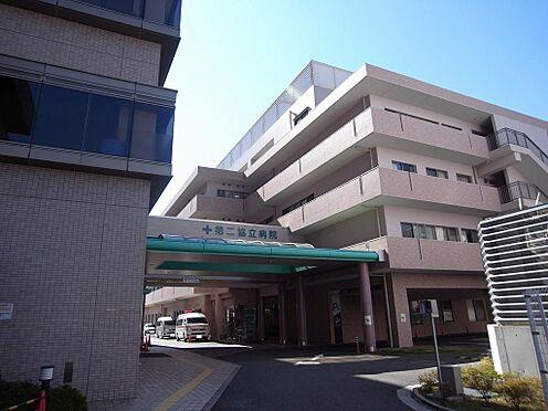 建物一部その他-川西市美園町 医療法人協和会 第二協立病院 距離約750m 徒歩約10分
