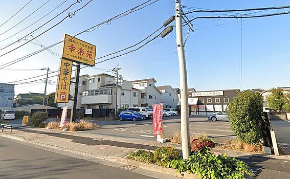 アパート-江戸川区篠崎町1丁目 幸楽苑