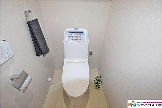 中古マンション-仙台市青葉区上杉2丁目 トイレ