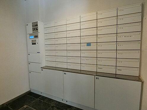 中古マンション-大田区多摩川1丁目 便利な24時間対応宅配BOX付