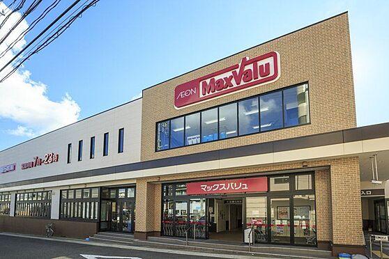中古マンション-名古屋市千種区星ケ丘2丁目 マックスバリュ一社店まで約650m 徒歩約9分
