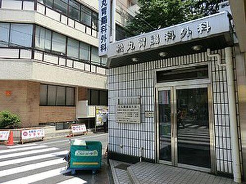 マンション(建物全部)-豊島区巣鴨3丁目 松丸胃腸科外科