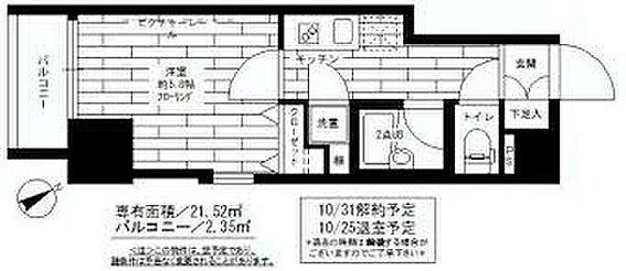マンション(建物一部)-文京区本駒込2丁目 間取り