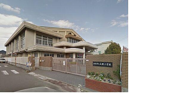 中古マンション-和歌山市三木町堀詰 【小学校】広瀬小学校まで821m