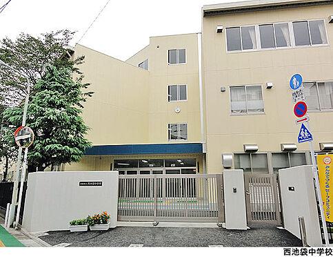 店舗(建物一部)-豊島区池袋2丁目 西池袋中学校