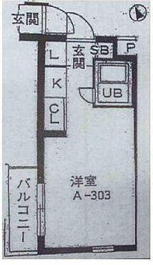 区分マンション-尼崎市南塚口町3丁目 その他