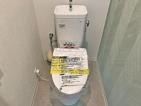 中古マンション-大阪市平野区加美西1丁目 トイレ