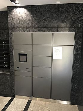 マンション(建物一部)-大田区鵜の木2丁目 宅配ボックス