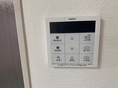 戸建賃貸-名古屋市西区天塚町4丁目 追い炊き機能付きでいつでも温かいお風呂に入れます!帰宅時間の違う家族にオススメです