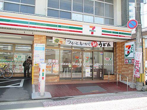 マンション(建物一部)-福岡市博多区美野島1丁目 周辺