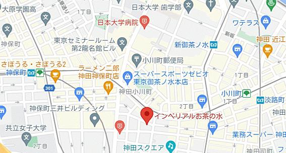 区分マンション-千代田区神田小川町3丁目 その他