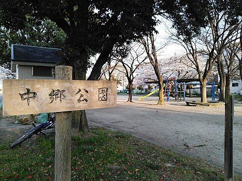 中古テラスハウス-名古屋市中川区中郷3丁目 中郷公園まで246m徒歩約4分