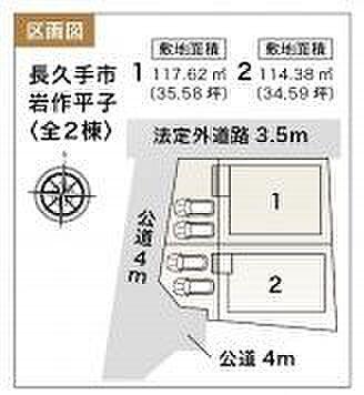 戸建賃貸-長久手市岩作平子 駐車並列2台可能。最新の販売状況はお気軽にお問い合わせください!