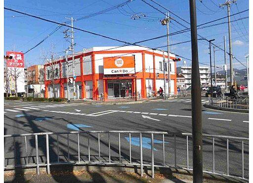 マンション(建物全部)-八尾市桜ヶ丘3丁目 近くに100円ショップがあります。
