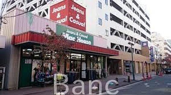 中古マンション-横浜市港北区新吉田東2丁目 マックハウス綱島店 徒歩17分。 1350m