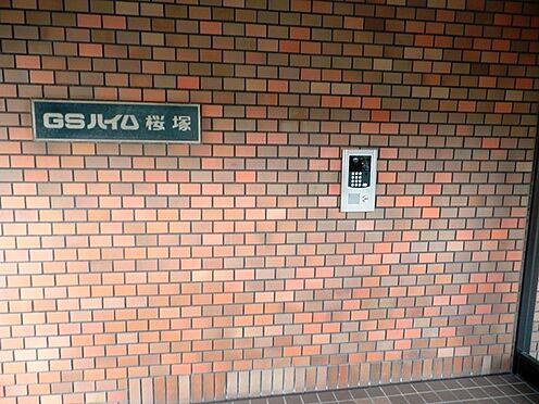 中古マンション-豊中市中桜塚5丁目 その他