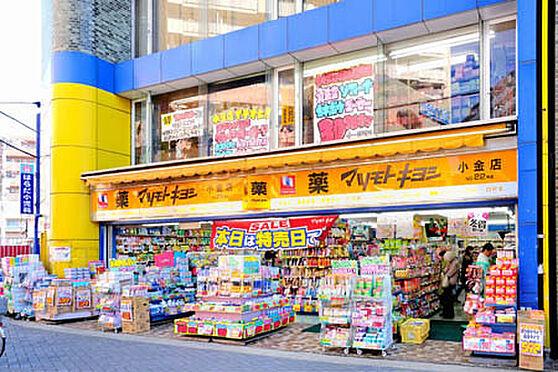 アパート-松戸市小金 マツモトキヨシ小金店まで622m