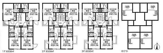 アパート-葛飾区東四つ木3丁目 間取図