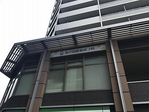 土地-さいたま市南区辻4丁目 北戸田駅前皮フ科(1188m)