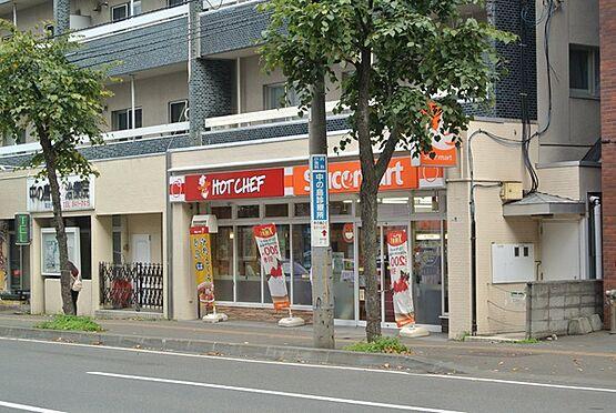 マンション(建物一部)-札幌市豊平区中の島二条2丁目 セイコーマート中の島2条店まで235m