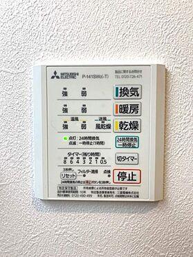 戸建賃貸-名古屋市東区百人町 便利なコントロールスイッチ 浴室乾燥機付きで重宝します