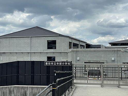 土地-豊田市高上1丁目 寺部小学校まで徒歩約11分(約879m)