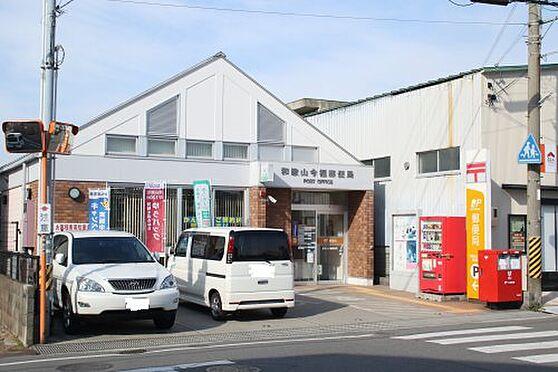 アパート-和歌山市今福2丁目 【郵便局】和歌山今福郵便局まで275m