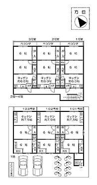 マンション(建物全部)-寝屋川市上神田1丁目 間取り