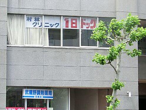 建物全部その他-目黒区三田1丁目 村林クリニック