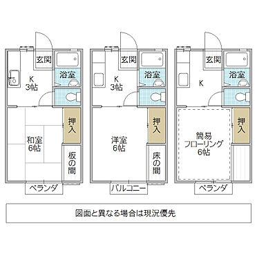 アパート-水戸市姫子 間取り