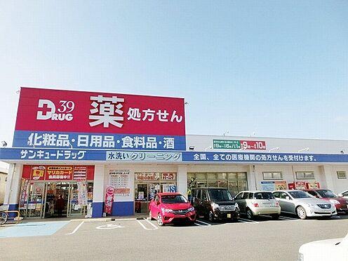 アパート-北九州市小倉北区神岳2丁目 サンキュードラッグ大畠薬局(668m)